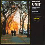 New_york_unit_akari
