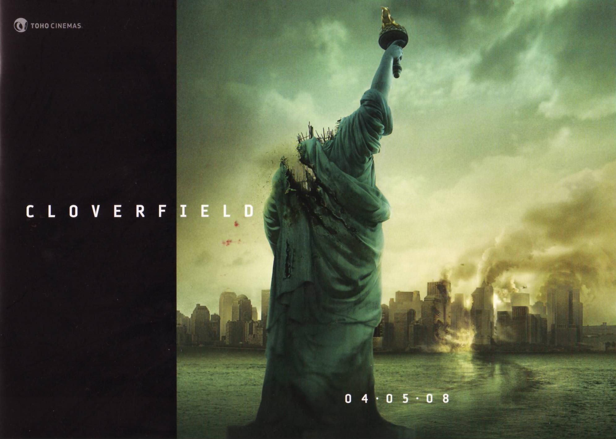 Cloverfield_2