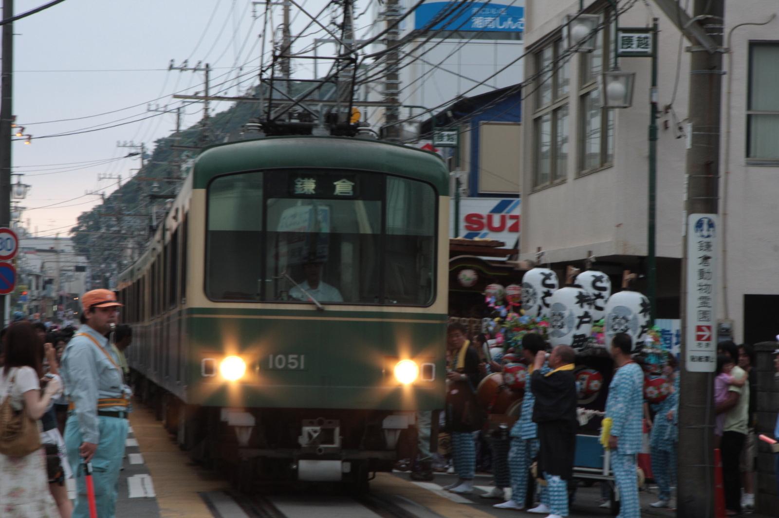 20090712_071